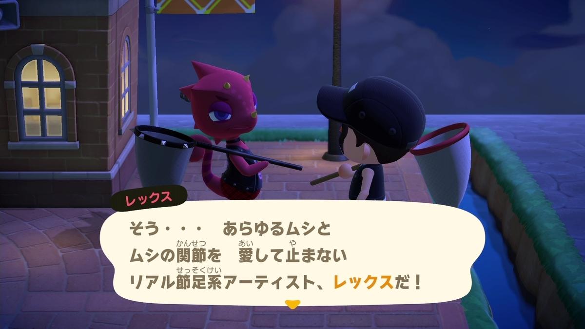 f:id:saki_yukino:20200722231523j:plain