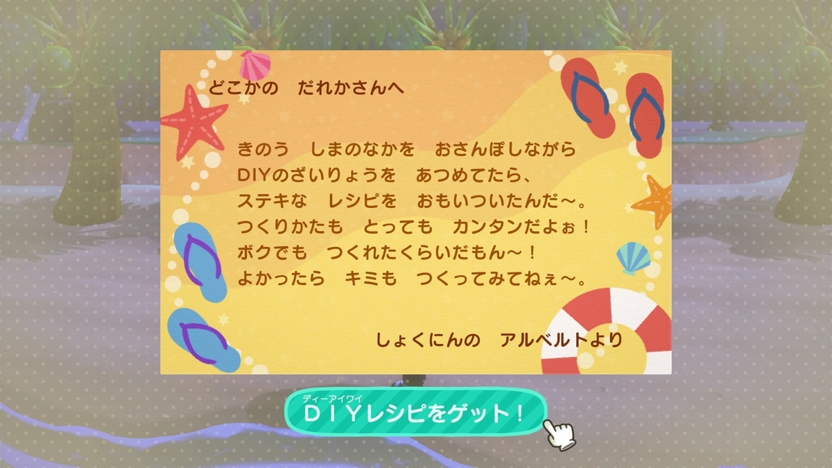 f:id:saki_yukino:20200722231531j:plain