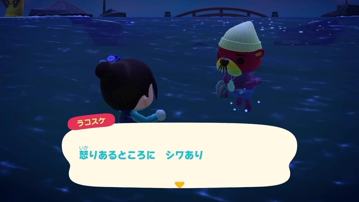 f:id:saki_yukino:20200722231540j:plain