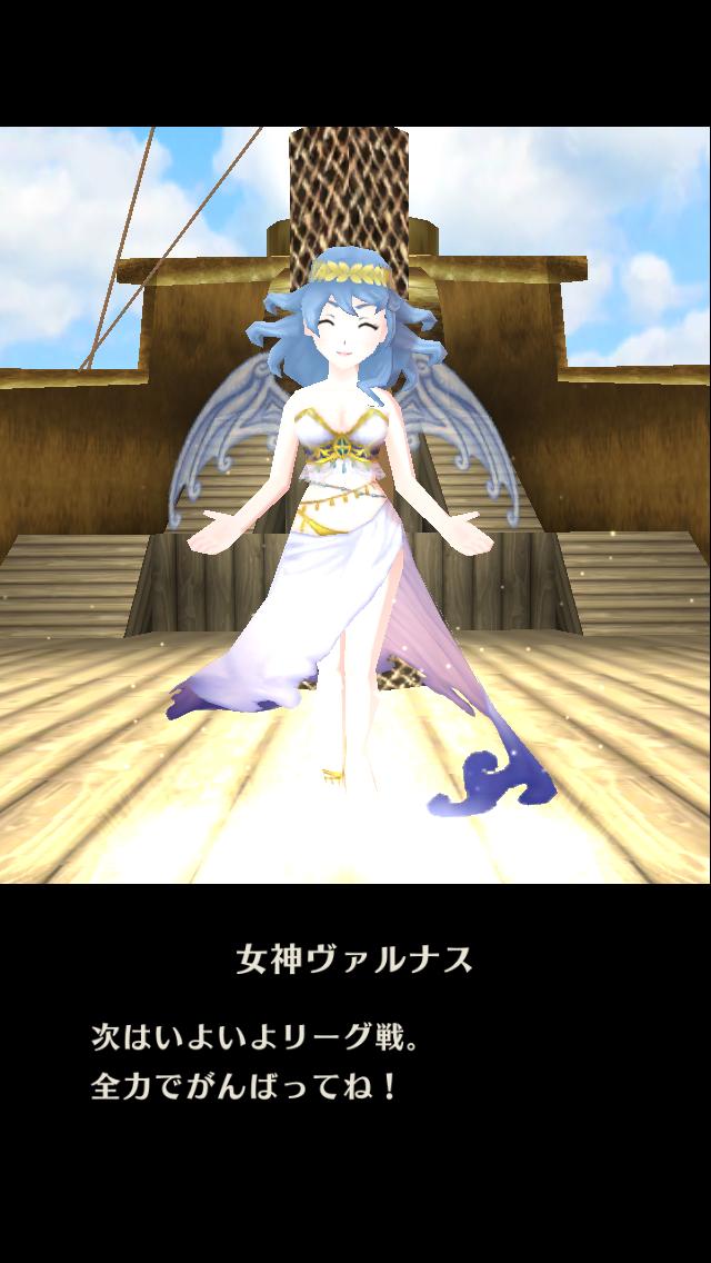 f:id:saki_yukino:20200723004349p:plain