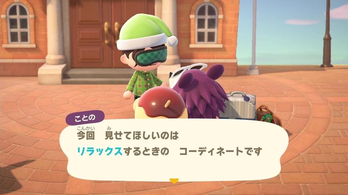f:id:saki_yukino:20200723182429j:plain