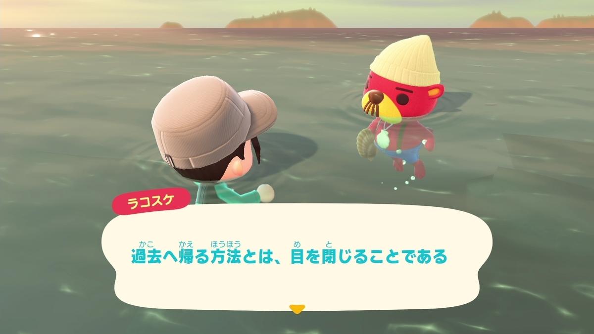 f:id:saki_yukino:20200723182433j:plain