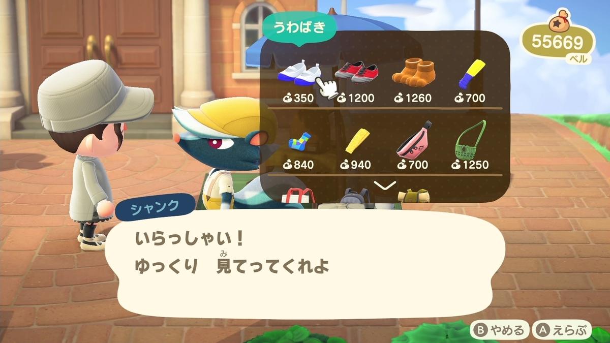 f:id:saki_yukino:20200724222309j:plain