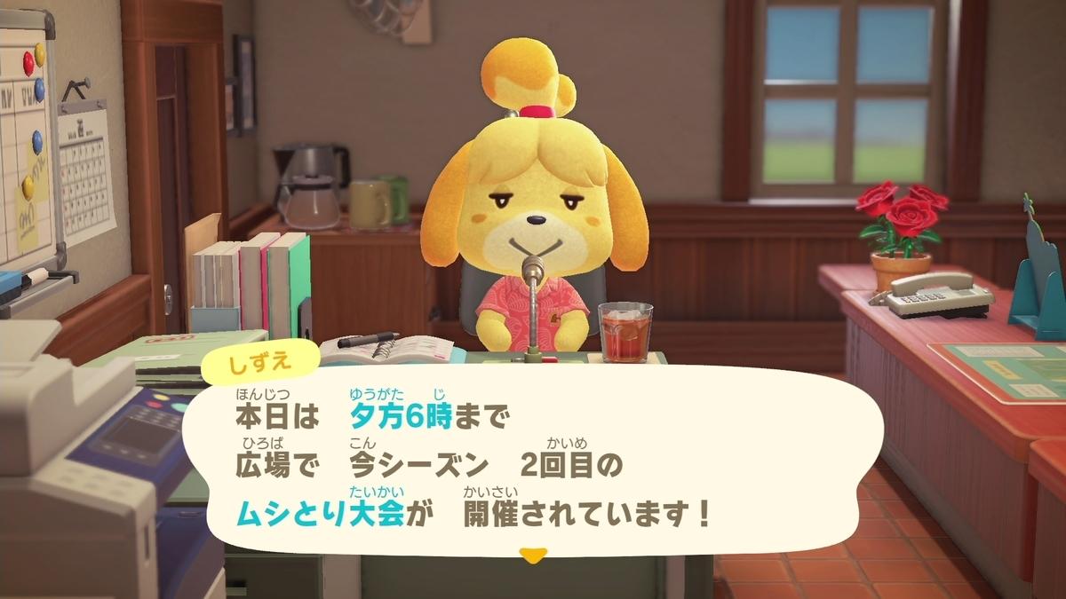f:id:saki_yukino:20200725204929j:plain