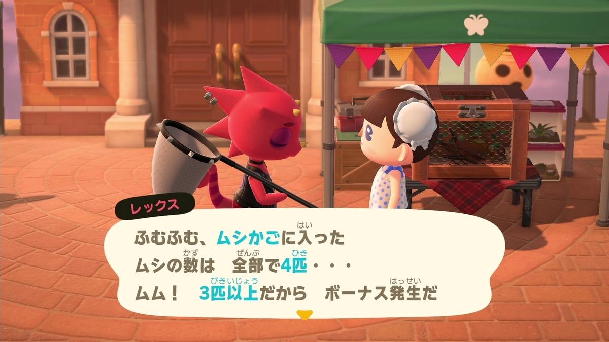 f:id:saki_yukino:20200725204940j:plain