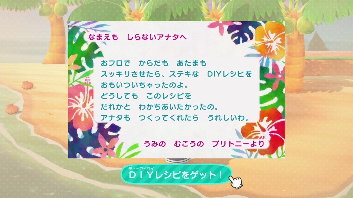 f:id:saki_yukino:20200726183854j:plain