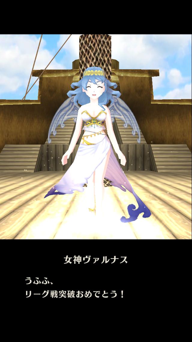 f:id:saki_yukino:20200726200821p:plain