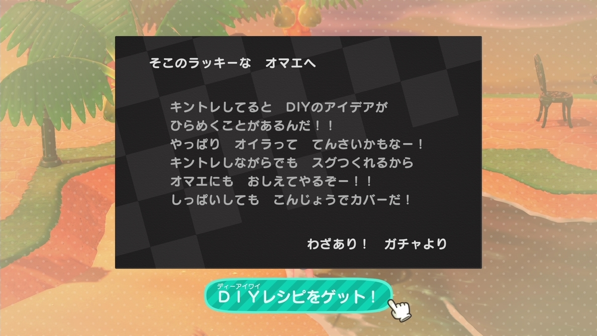 f:id:saki_yukino:20200727223248j:plain