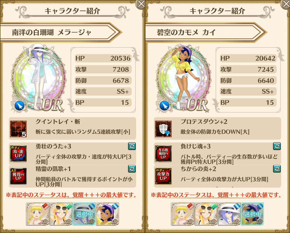 f:id:saki_yukino:20200728163206p:plain