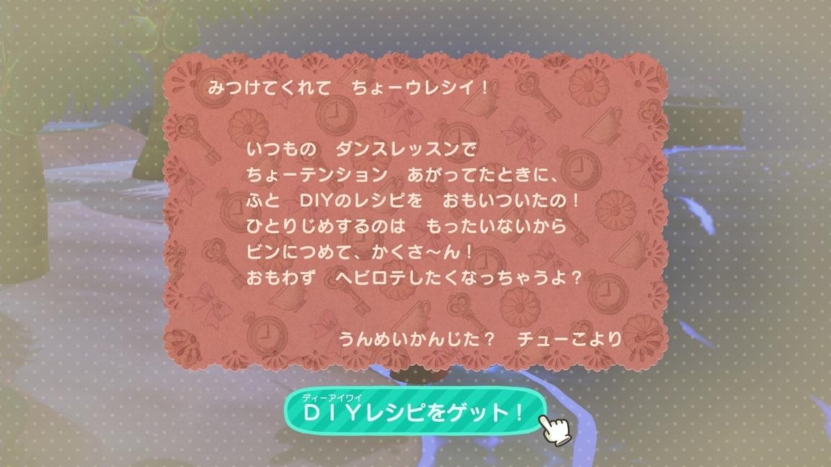 f:id:saki_yukino:20200729030702j:plain