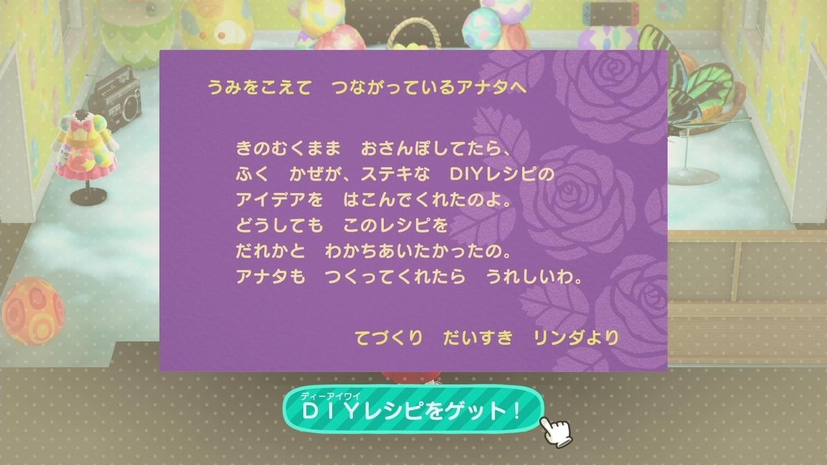 f:id:saki_yukino:20200729030727j:plain