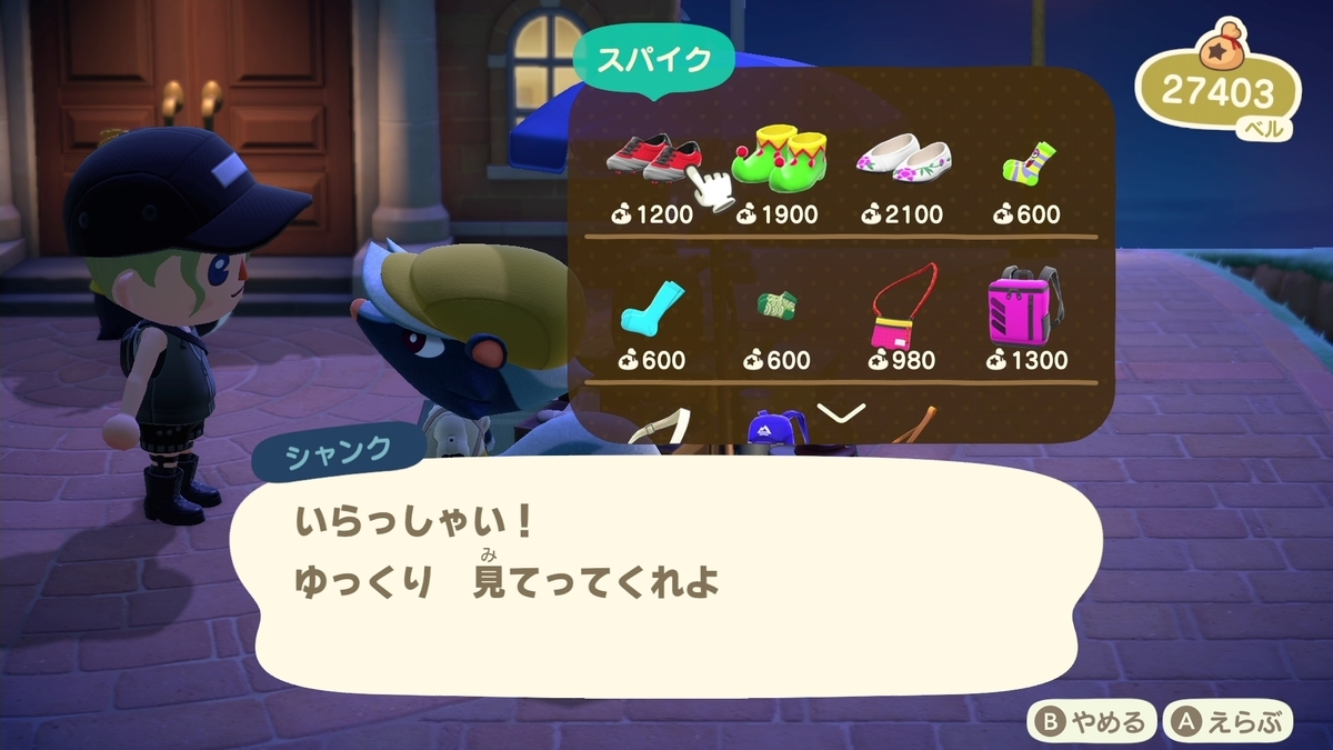 f:id:saki_yukino:20200729223855j:plain