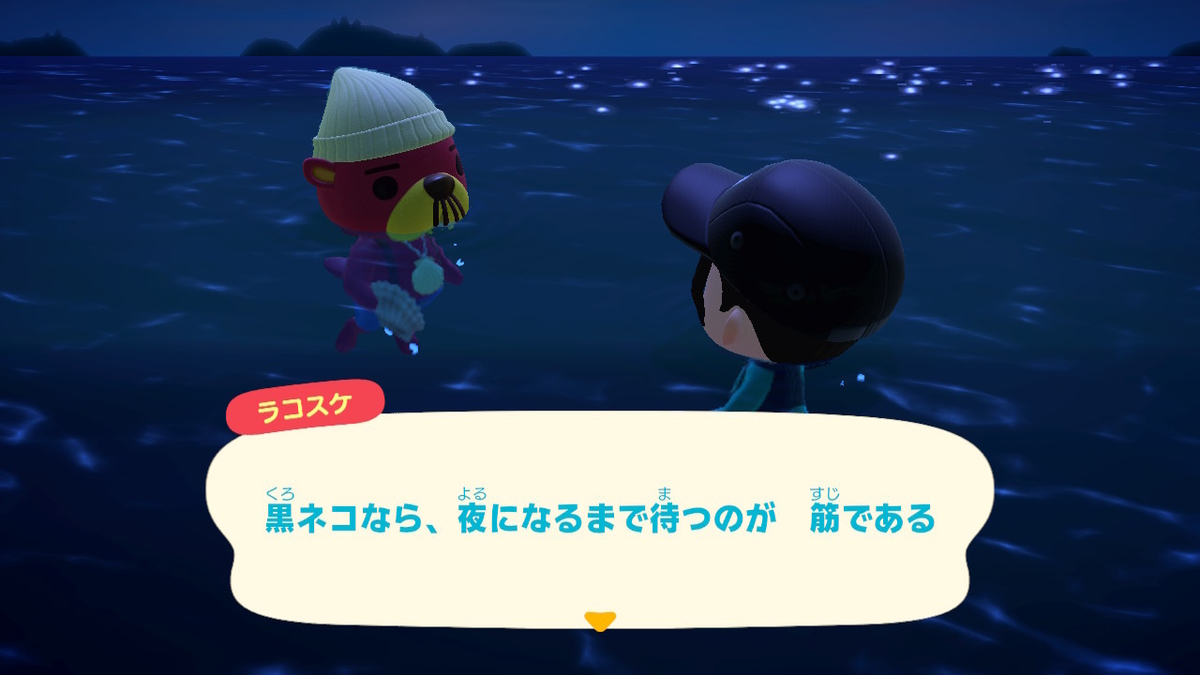f:id:saki_yukino:20200729223940j:plain