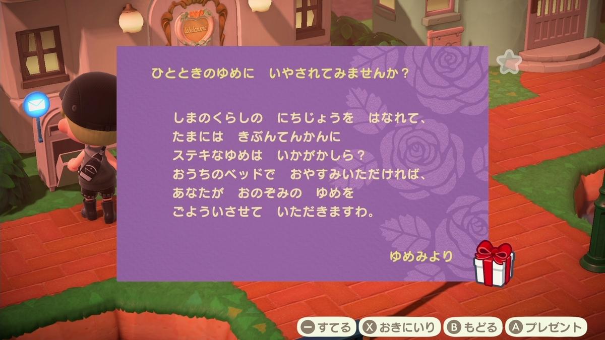 f:id:saki_yukino:20200730210508j:plain