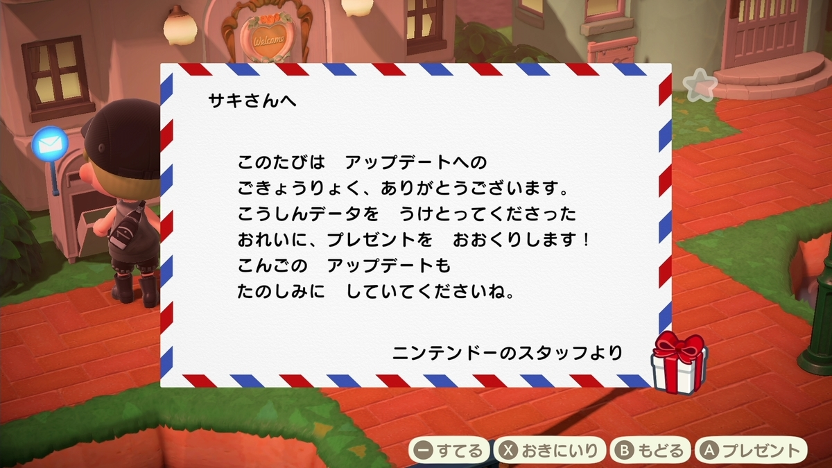 f:id:saki_yukino:20200730210513j:plain