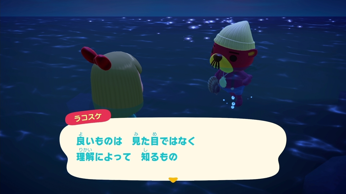 f:id:saki_yukino:20200801000245j:plain