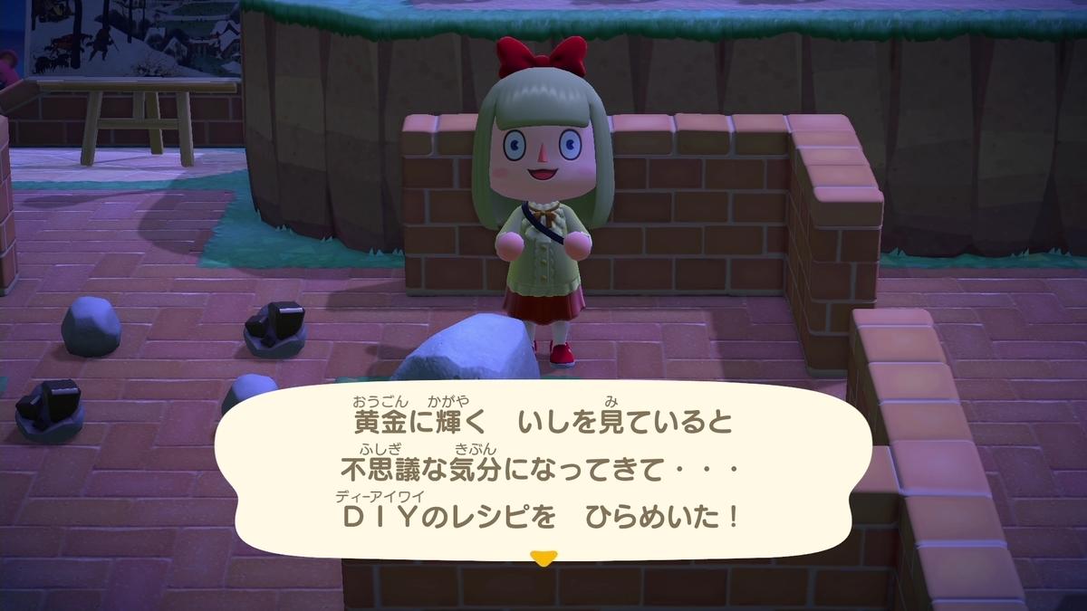 f:id:saki_yukino:20200801214339j:plain