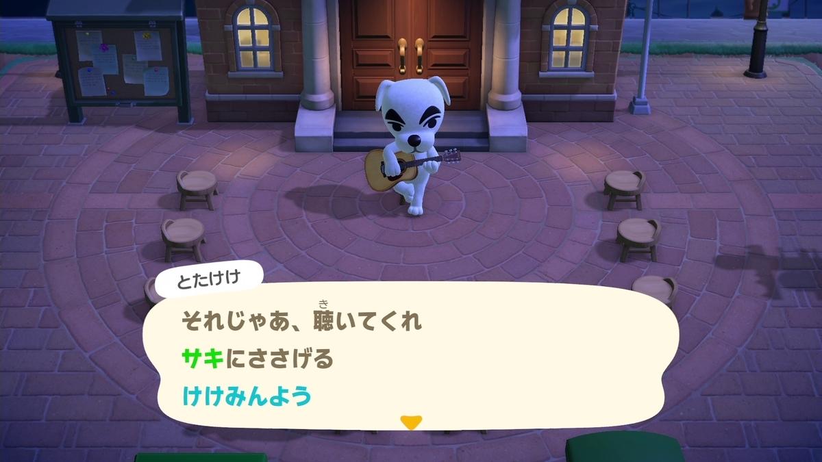 f:id:saki_yukino:20200801214344j:plain
