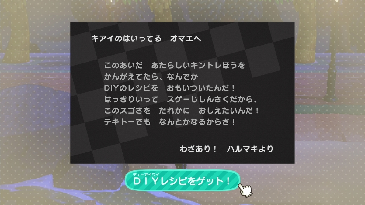 f:id:saki_yukino:20200803214101j:plain