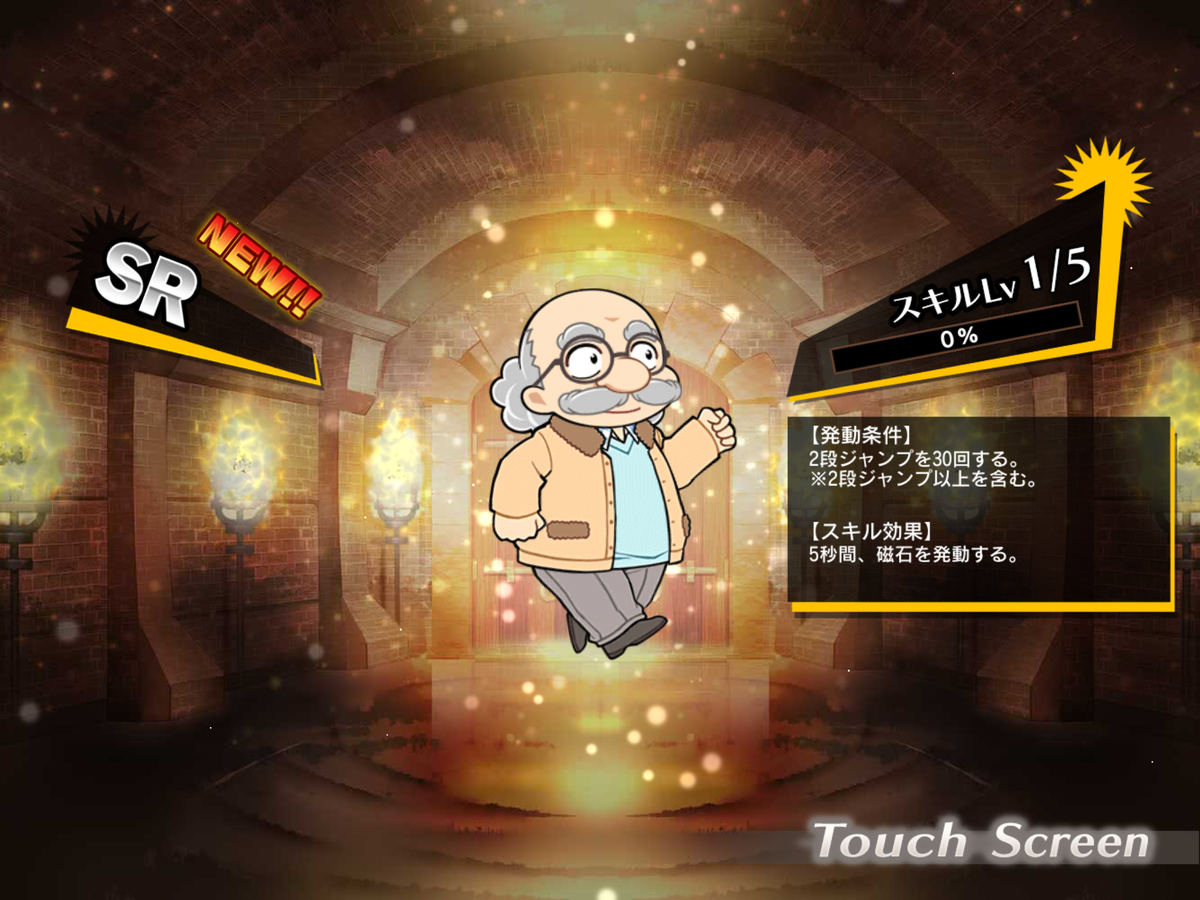 f:id:saki_yukino:20200804080543p:plain