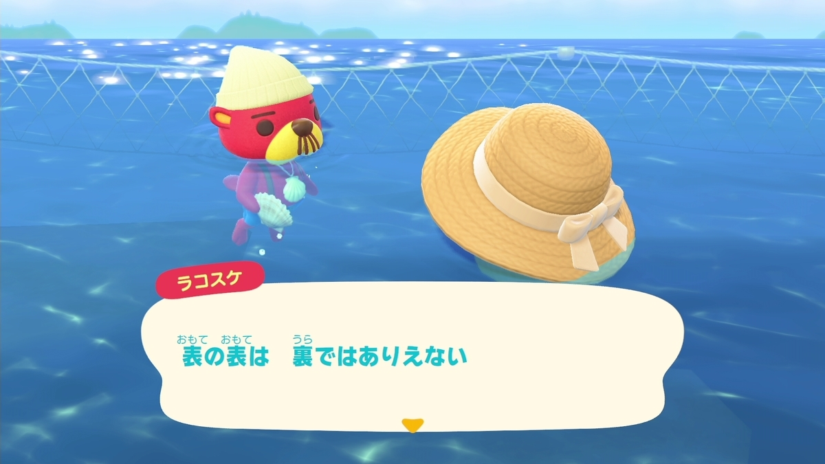 f:id:saki_yukino:20200804175300j:plain