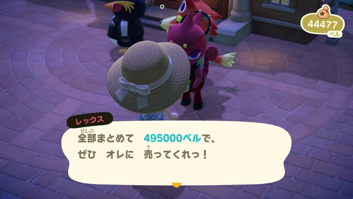 f:id:saki_yukino:20200804175328j:plain