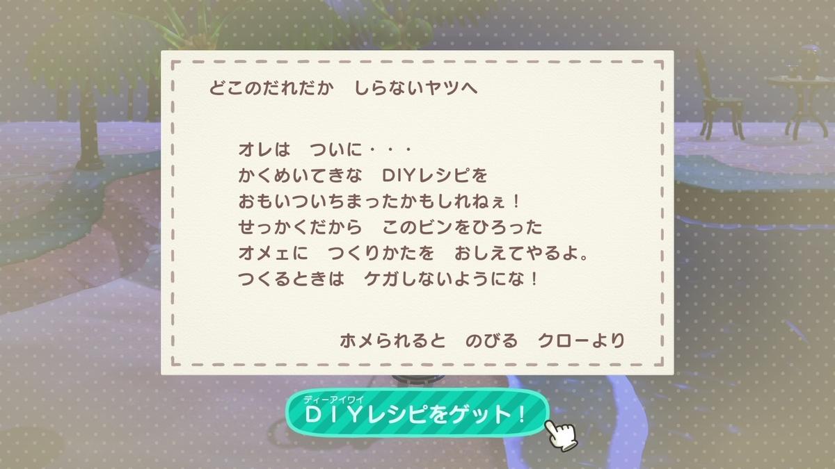 f:id:saki_yukino:20200807220017j:plain