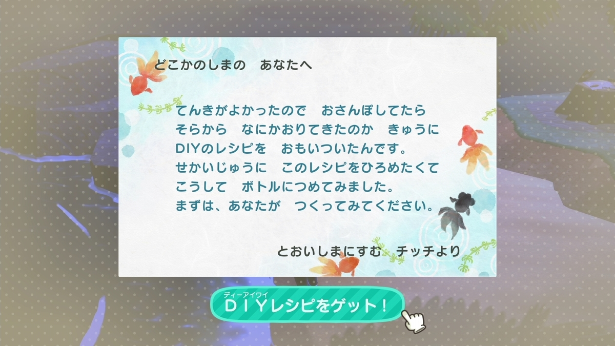 f:id:saki_yukino:20200808205456j:plain