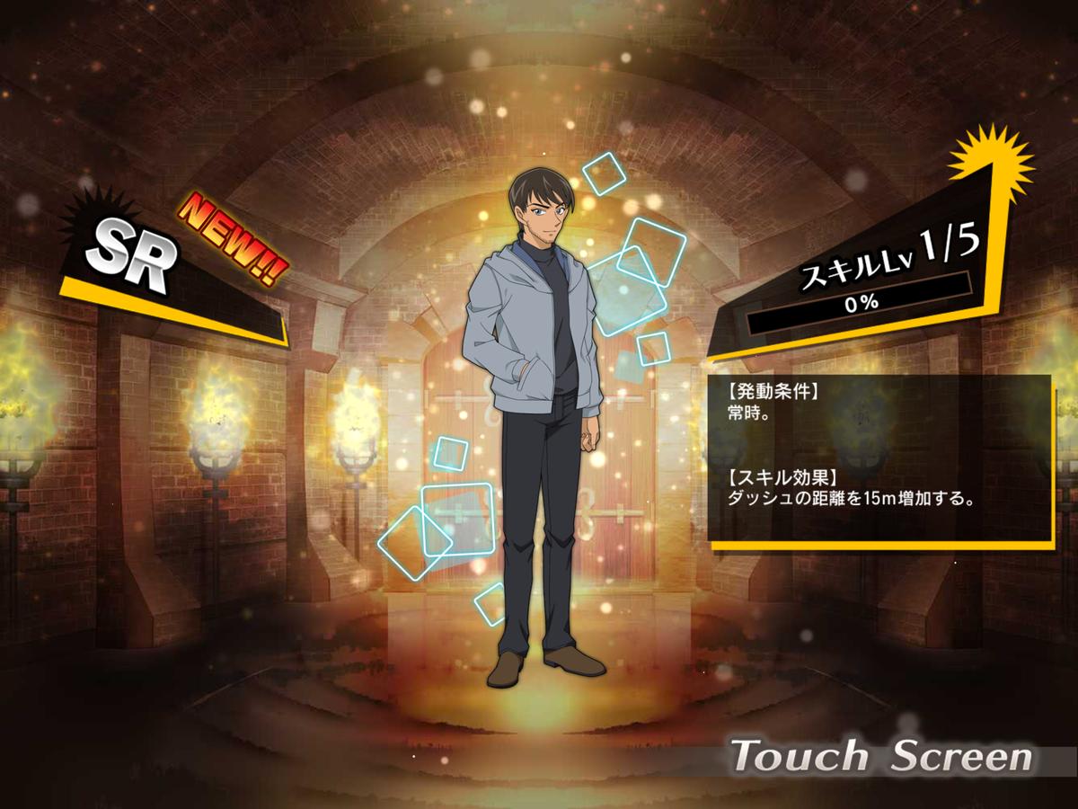 f:id:saki_yukino:20200809172454p:plain