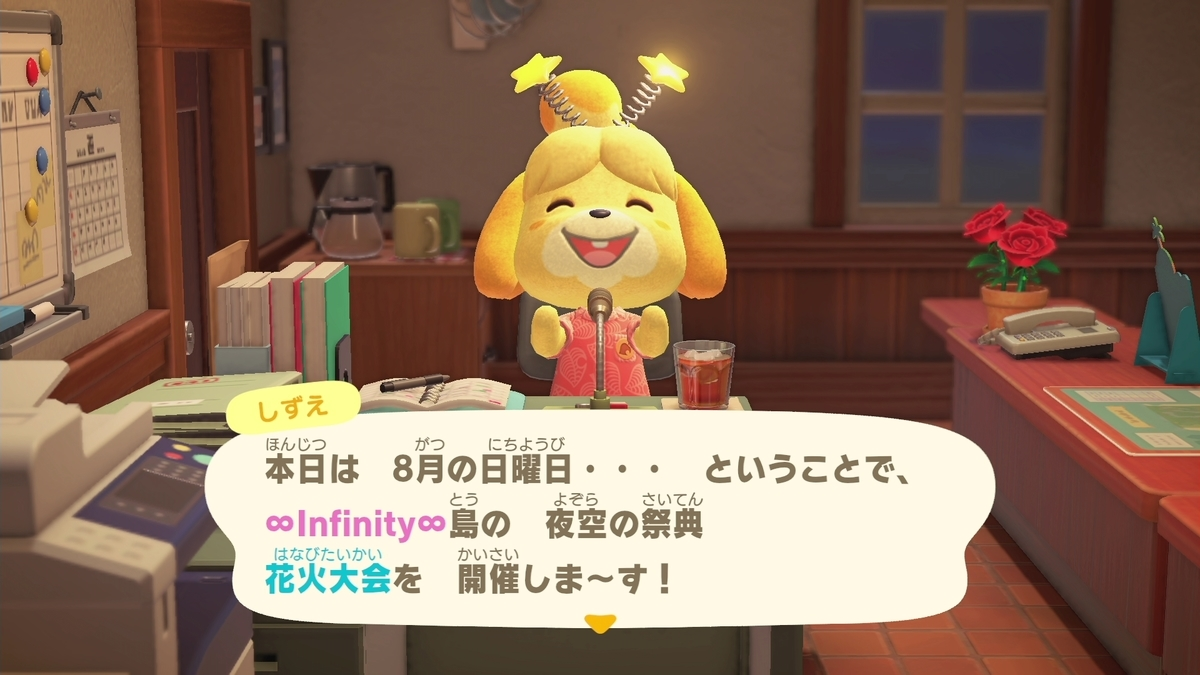 f:id:saki_yukino:20200809233039j:plain