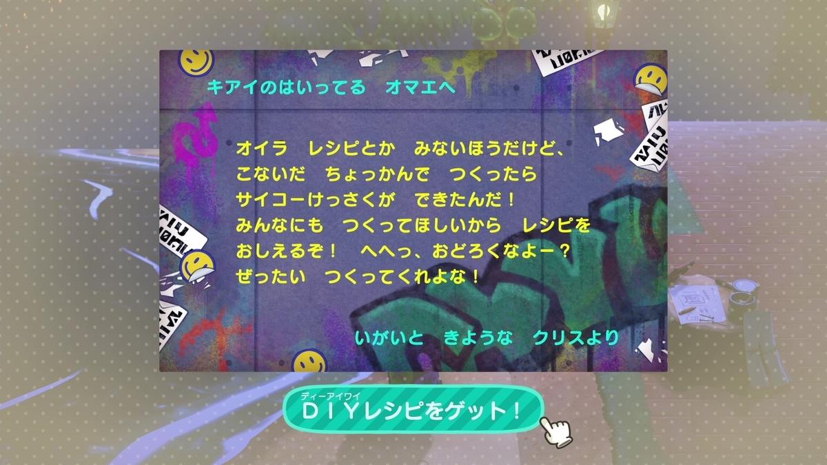 f:id:saki_yukino:20200809233058j:plain
