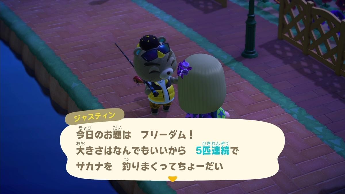 f:id:saki_yukino:20200810213641j:plain