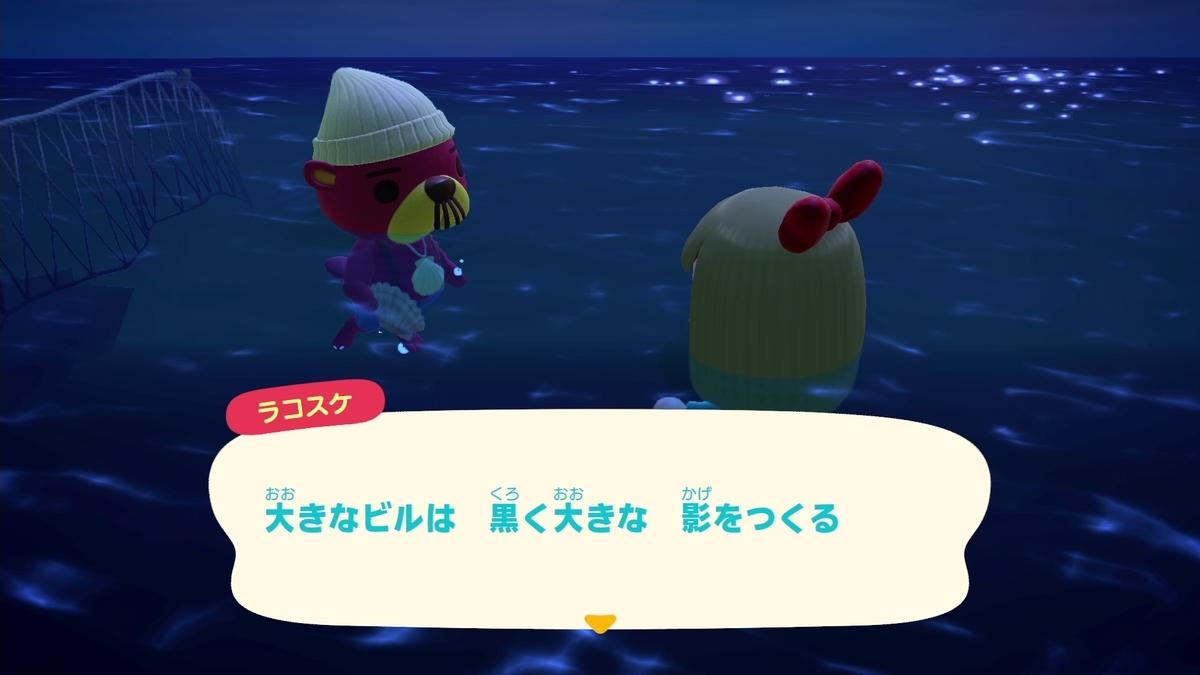 f:id:saki_yukino:20200810213653j:plain