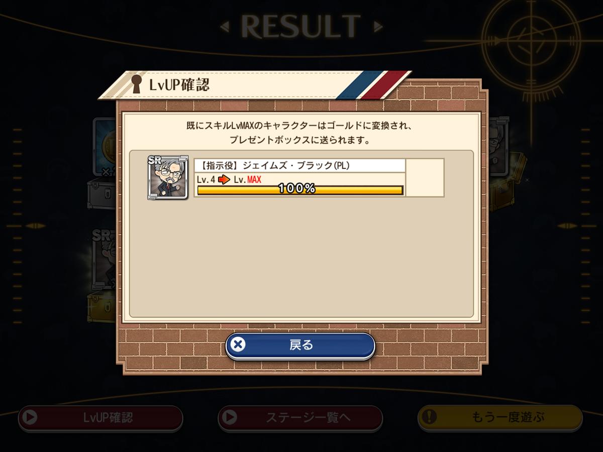 f:id:saki_yukino:20200814005747p:plain