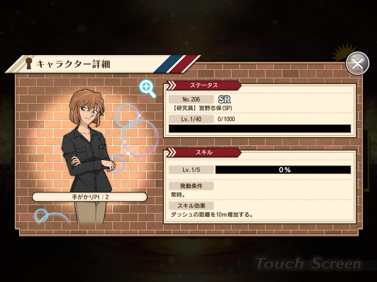 f:id:saki_yukino:20200823203937p:plain