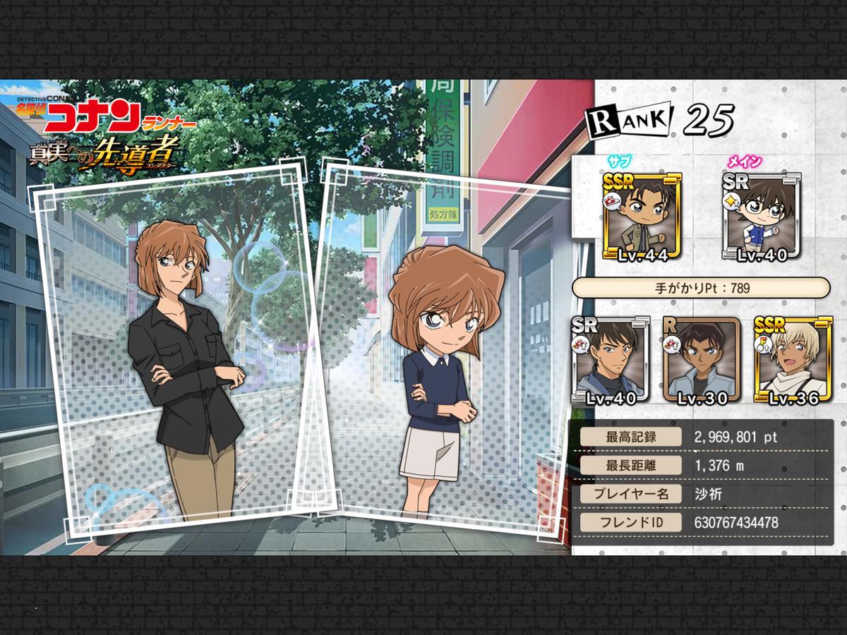 f:id:saki_yukino:20200823203949j:plain