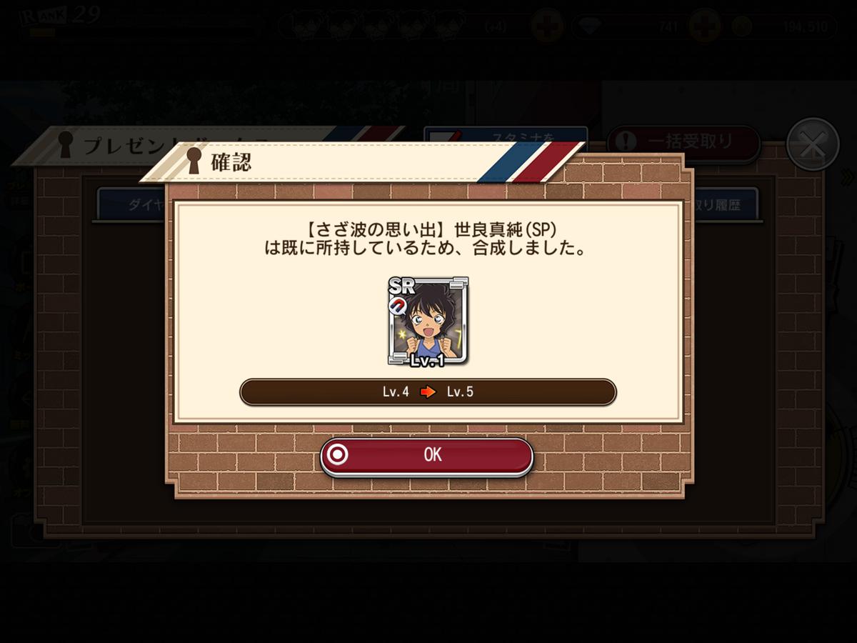 f:id:saki_yukino:20200828211312p:plain