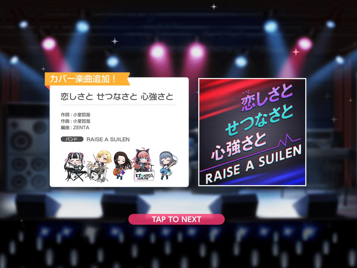 f:id:saki_yukino:20200831160740p:plain