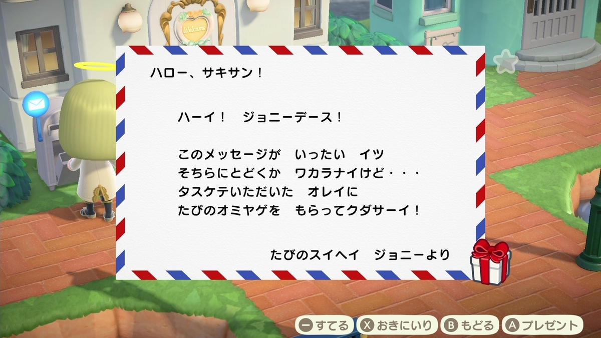 f:id:saki_yukino:20200901124706j:plain