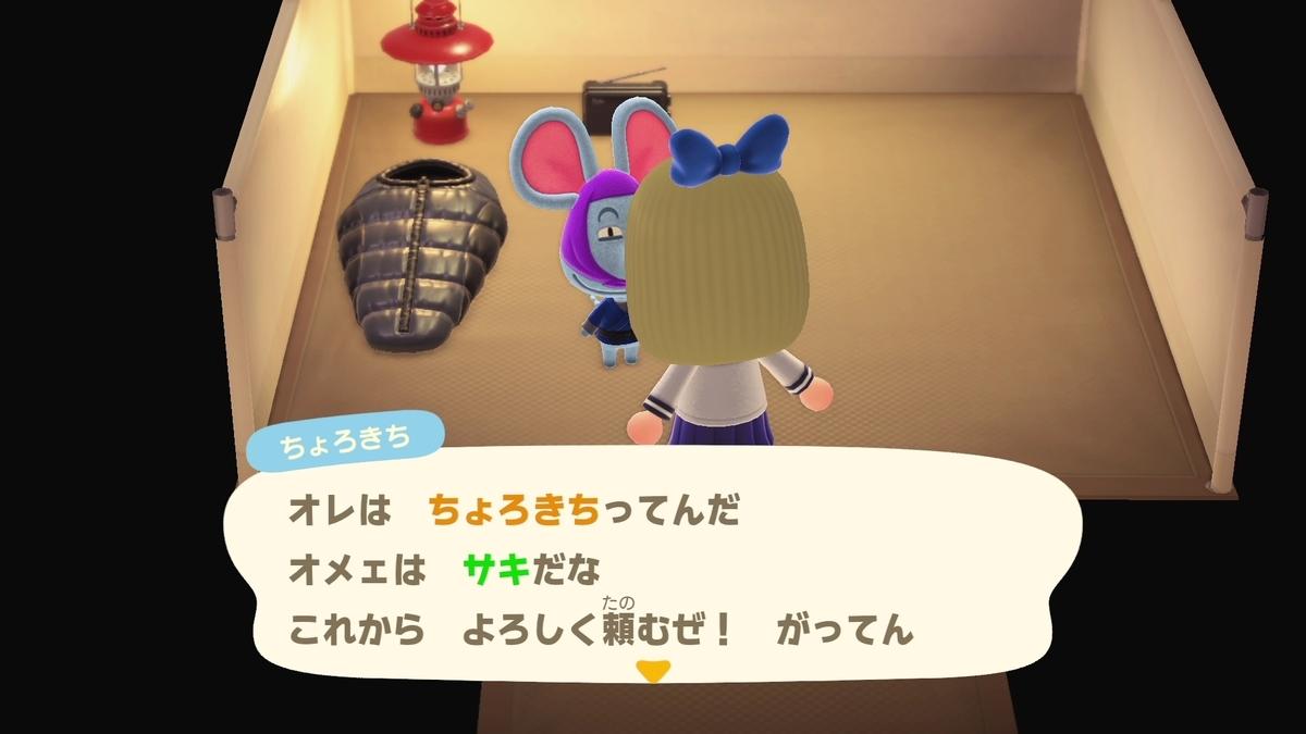 f:id:saki_yukino:20200902155153j:plain