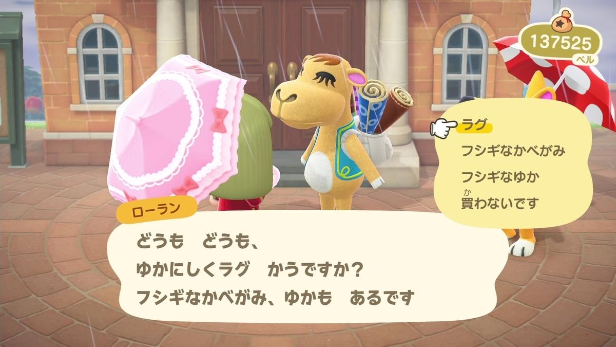 f:id:saki_yukino:20200903165120j:plain