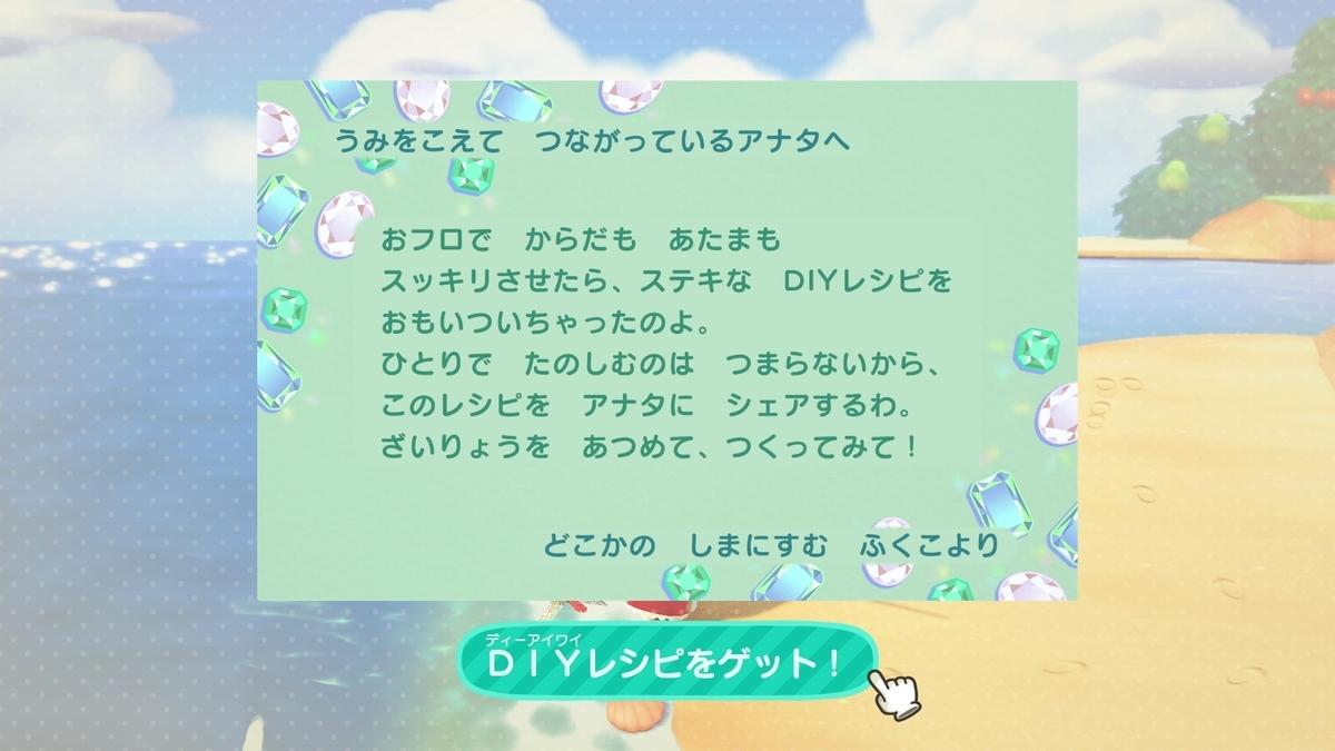 f:id:saki_yukino:20200904150446j:plain