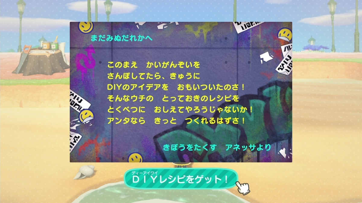 f:id:saki_yukino:20200905131626j:plain