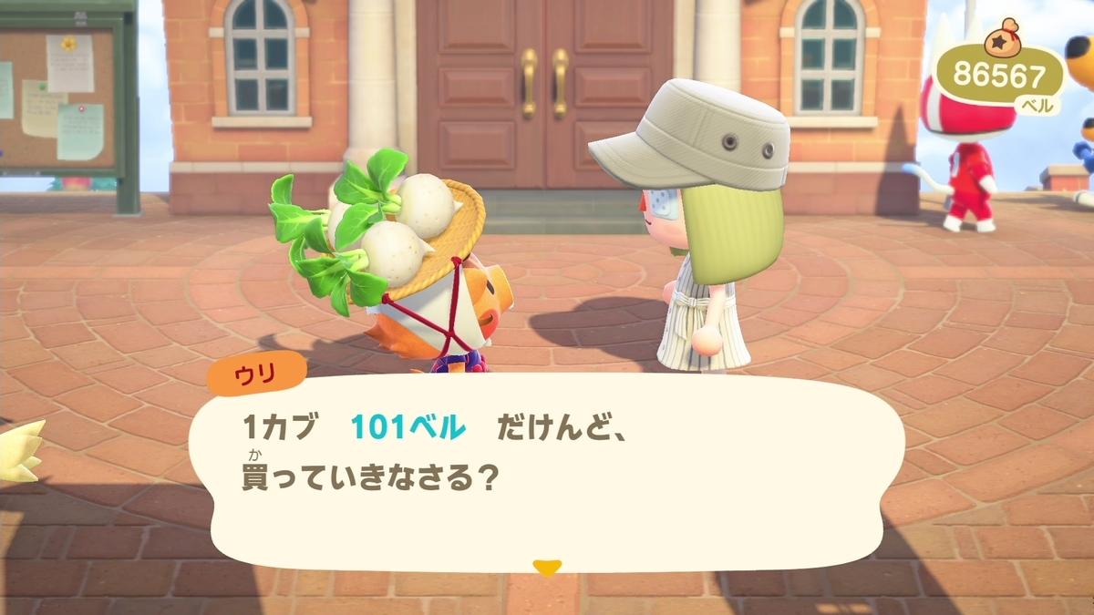 f:id:saki_yukino:20200906135408j:plain