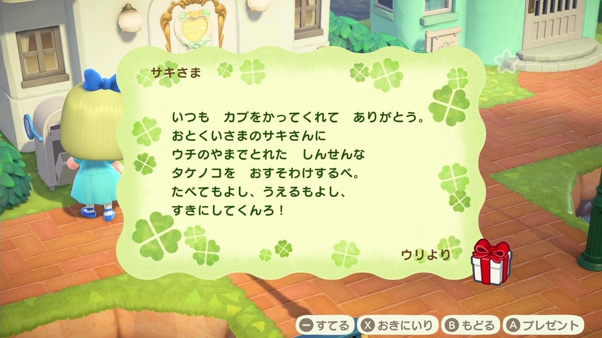 f:id:saki_yukino:20200907163054j:plain