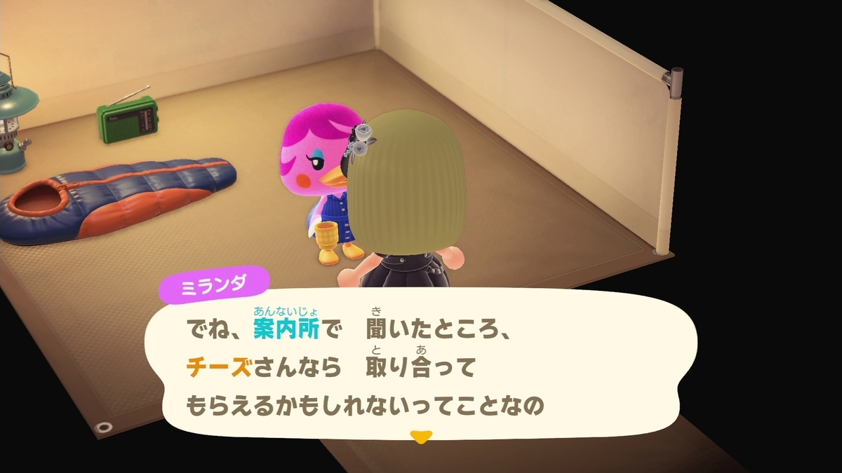 f:id:saki_yukino:20200907163108j:plain
