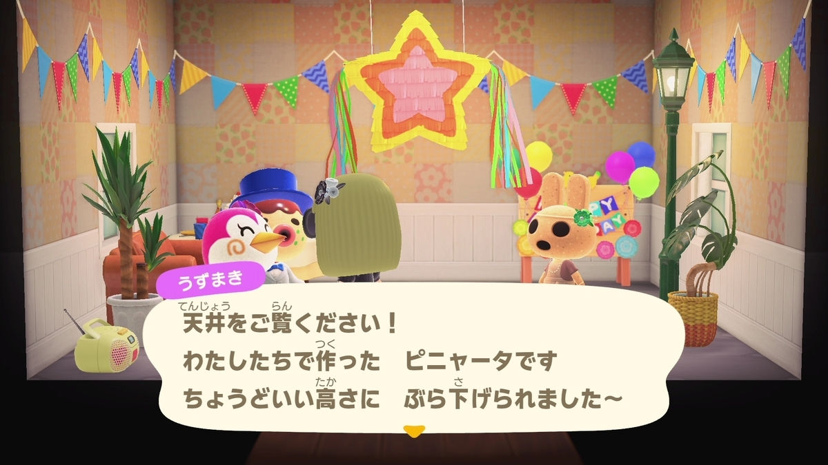 f:id:saki_yukino:20200908151417j:plain