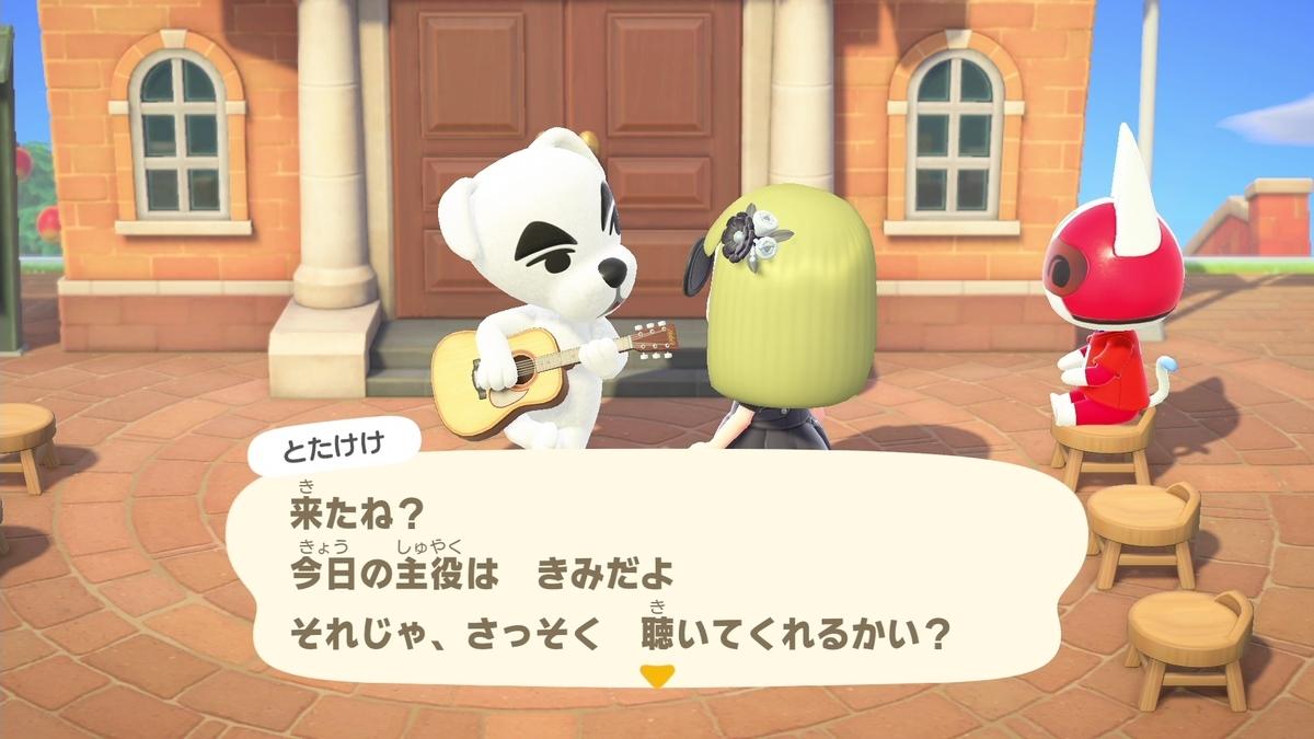 f:id:saki_yukino:20200908151437j:plain