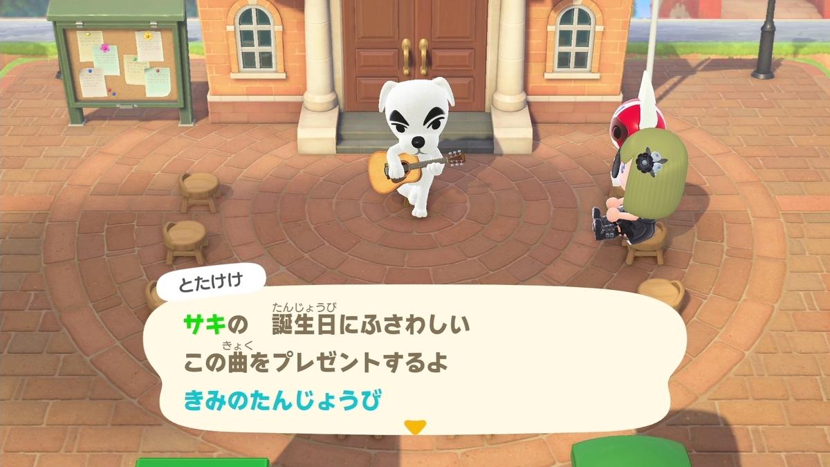 f:id:saki_yukino:20200908151442j:plain