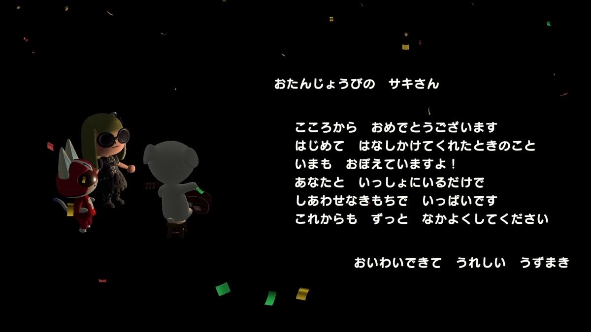 f:id:saki_yukino:20200908151450j:plain